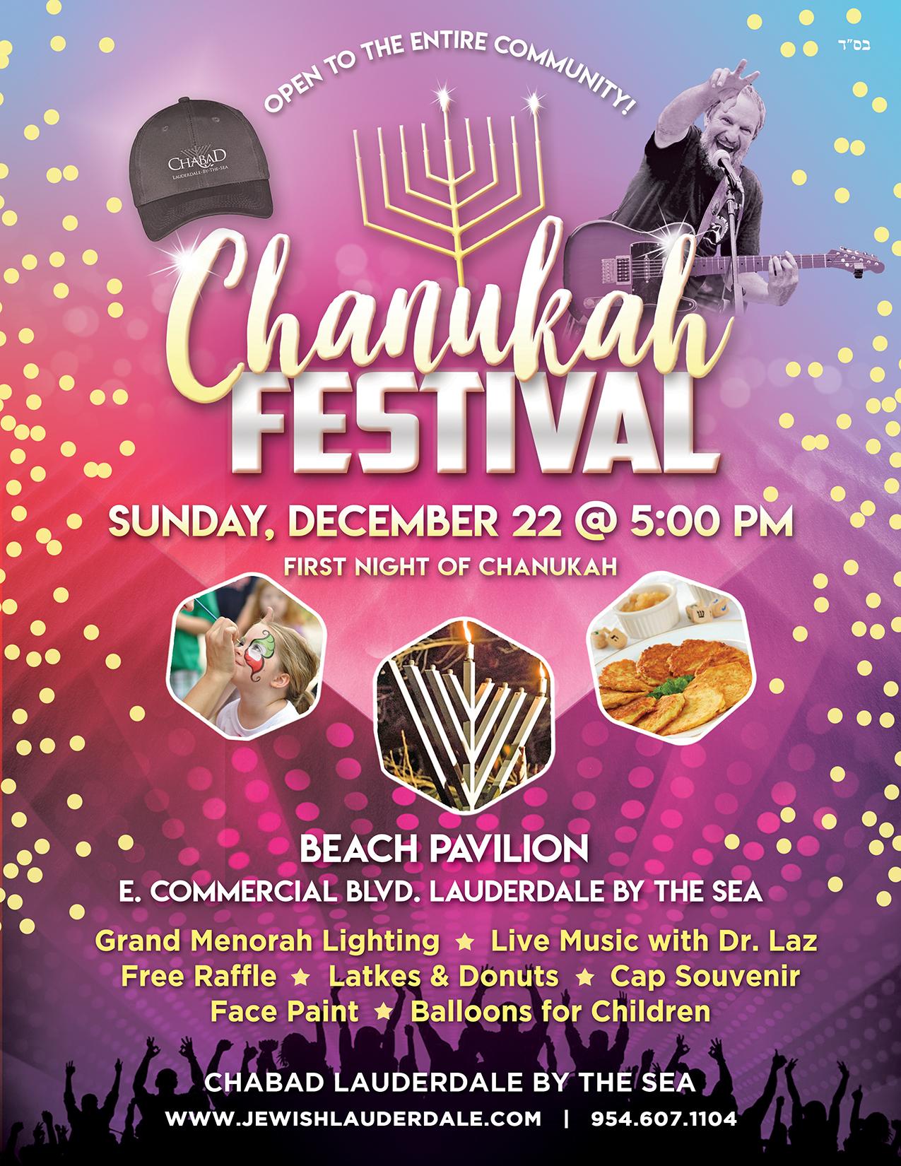 Chanukah Festival 5780 (web).jpg