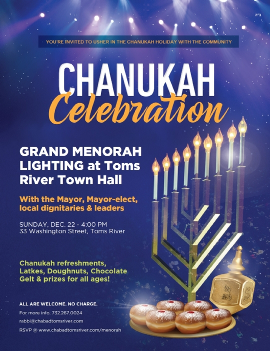 Chanukah - Flyer 1.jpg