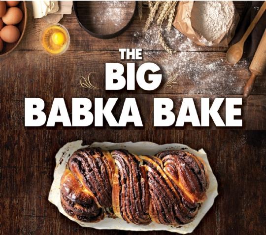 babka bake index.jpg