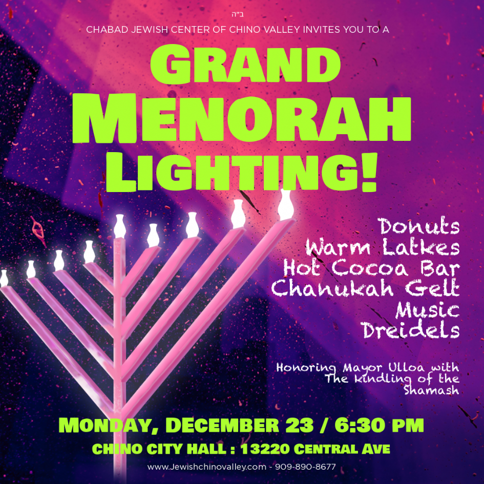Chanukah Flyer - 5780 PNG.png