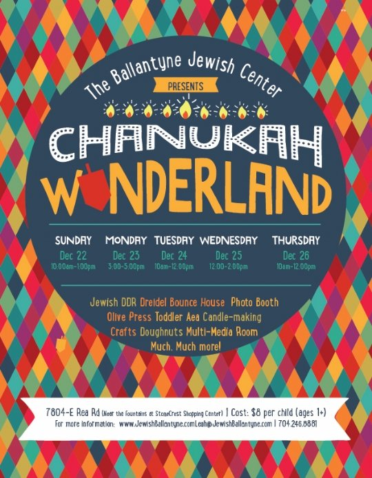 Chanukah Wonderland 2019.jpg