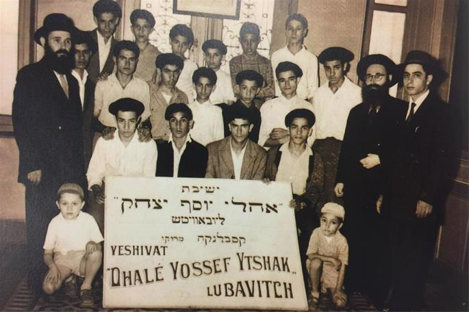 A class at Yeshivah Oholei Yosef Yitzchak Lubavitch of Casablanca in the 1950s. Rabbi Nissen Pinson, who later founded Chabad of Tunisia, is at left. Rabbi Shlomo Matusof, the Rebbe's second emissary to Morocco, is second from the right.