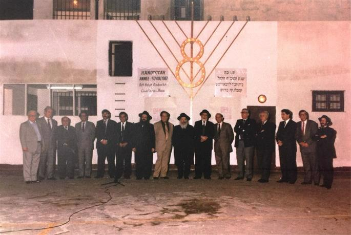 Chanukah at Beth Habad Loubavitch in Casablanca back in 1987. The late Rabbi Leibel Raskin, who spearheaded those events, is standing seventh from the left.