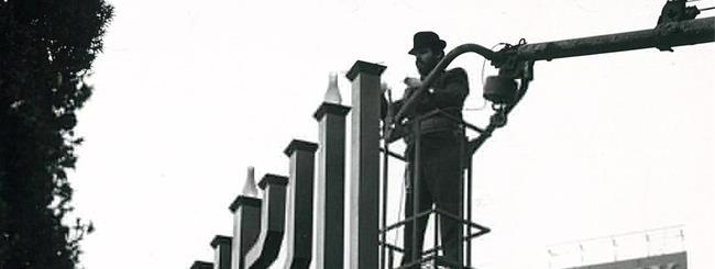 December 2019: How the First Grand Public Menorah Was Born in San Francisco, 1975