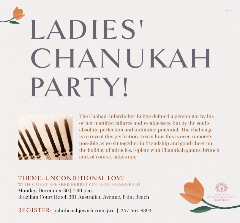 Ladies' Chanukah Party