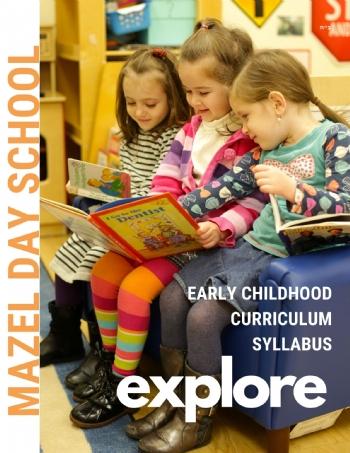 MDS Preschool Brochure