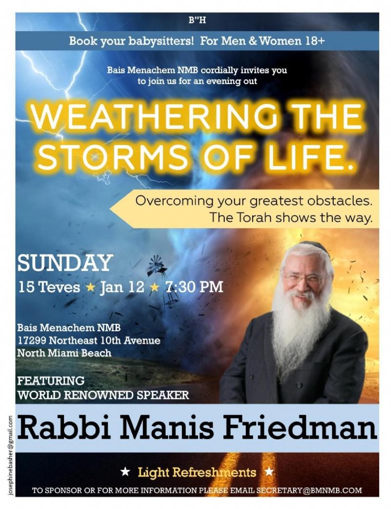 Manis Friedman.jpg
