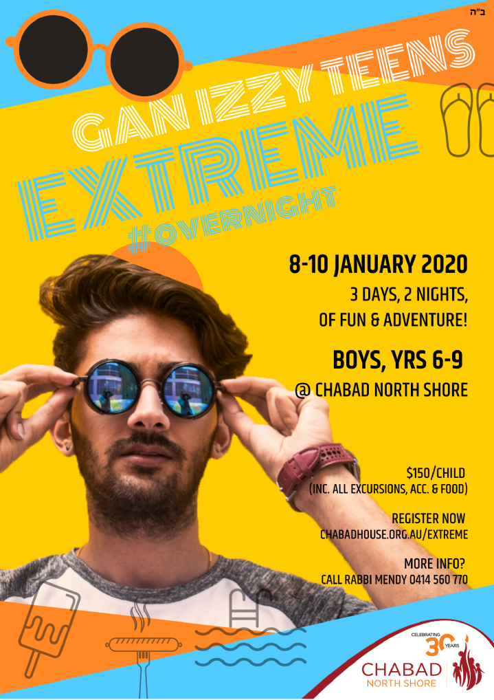 Gan Izzy Extreme 2020 - Boys.png