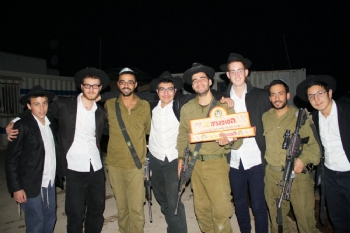 WWC with the IDF