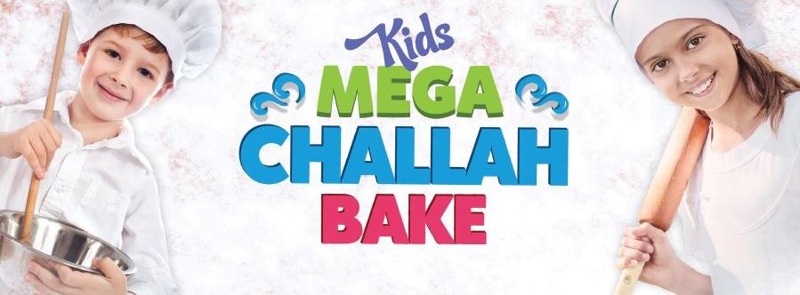 kids challah bake banner2.png