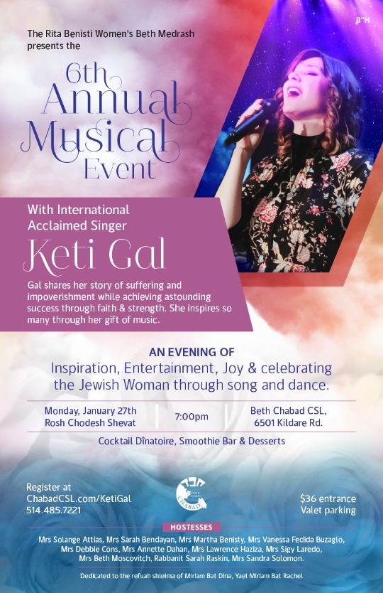 CSL_Women-Concert_KG_Details.jpg