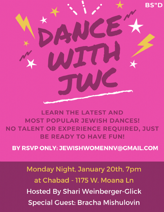 Dance with JWC.png