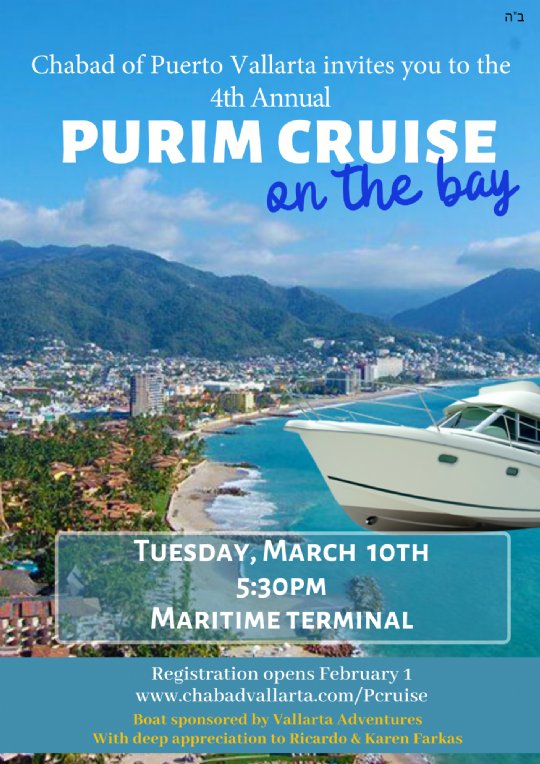 purim cruise (12).png