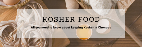 kosher food banner.png