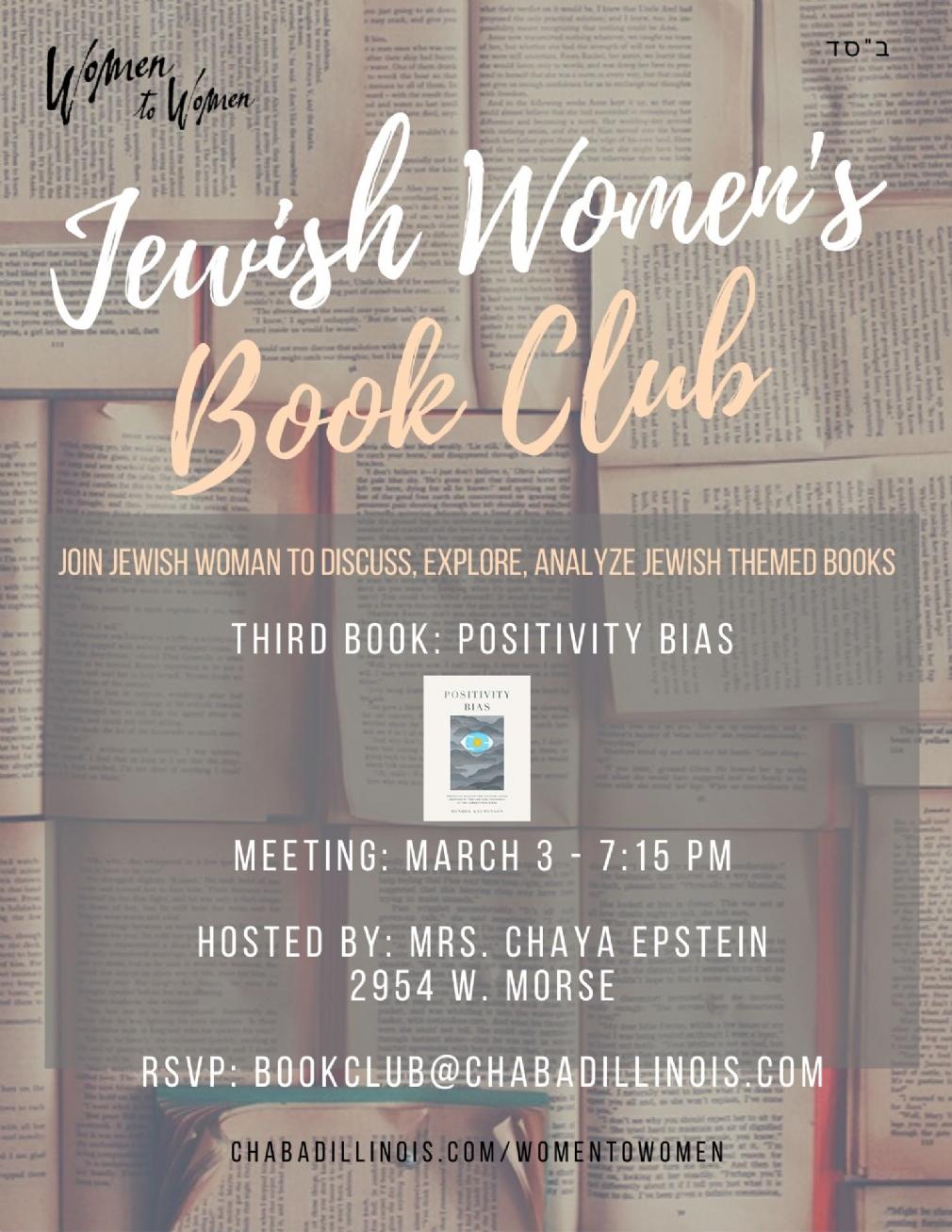 Jewish Women's Book Club #3.jpg