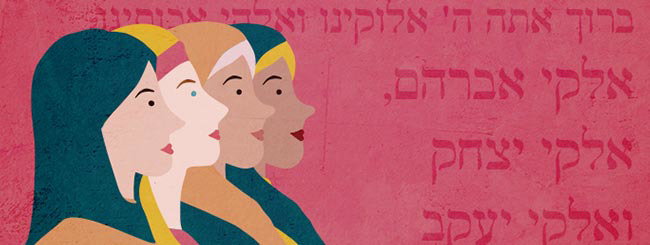 Biblical Women: Why Aren't the Matriarchs Mentioned in Our Prayers?