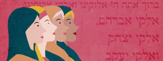 Why Aren't the Matriarchs Mentioned in Our Prayers?