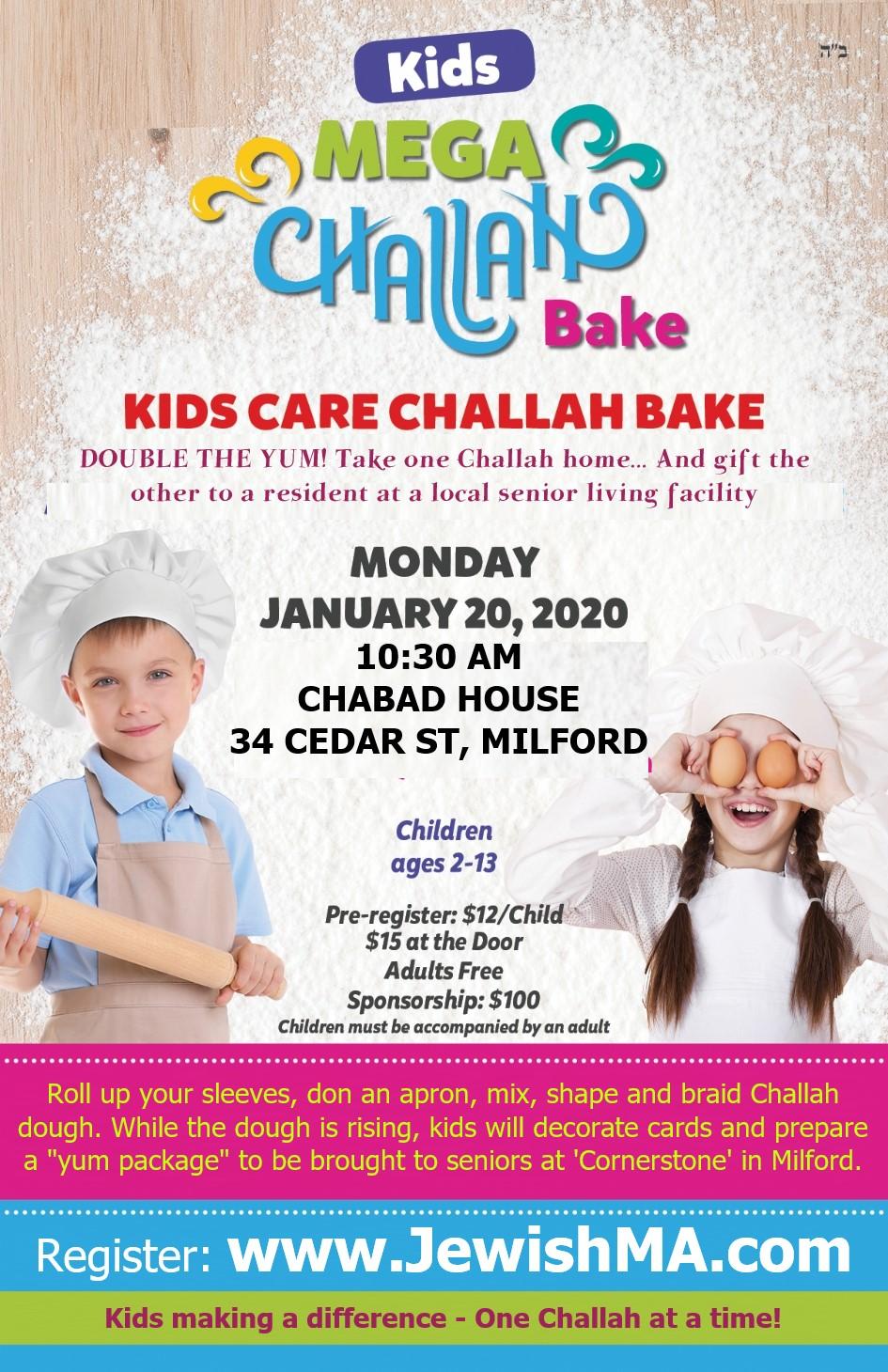 KidsChallah bake2020