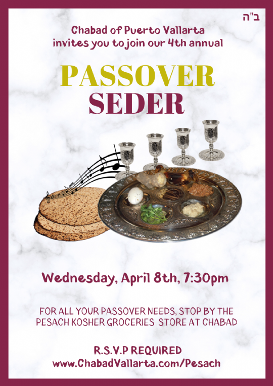 Passover 2020.png