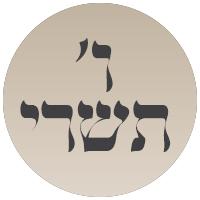 Vov Tishrei