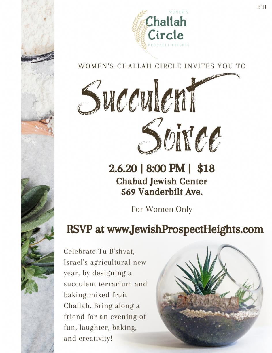 Challah Circle Succulent.png