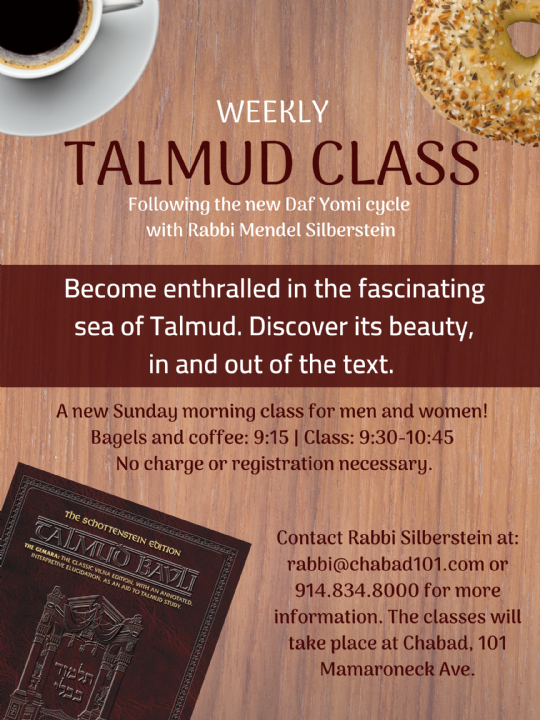 talmud class poster size.png