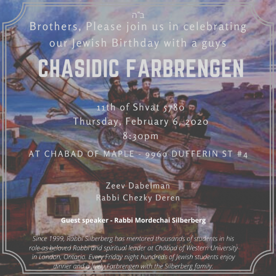 5780 B_Day Farbrengen Invite.png
