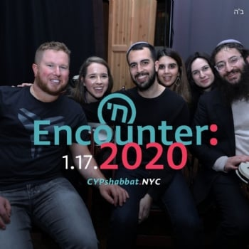 YJP Encounter 2020: Crwn Hghts