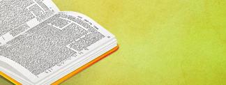 """Por que o Talmud é Chamado de """"Guemará""""?"""