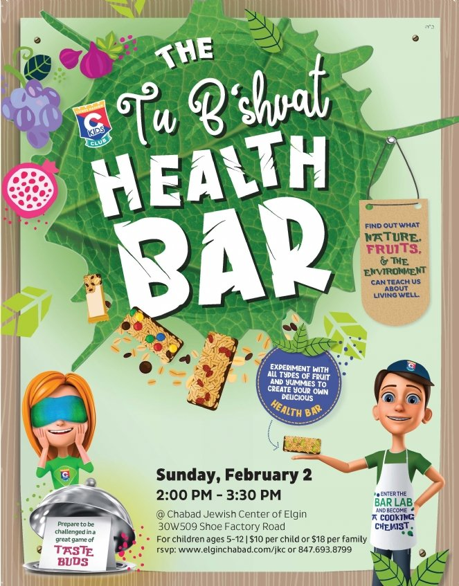 Tu Bshvat health bar 2 pm.jpg