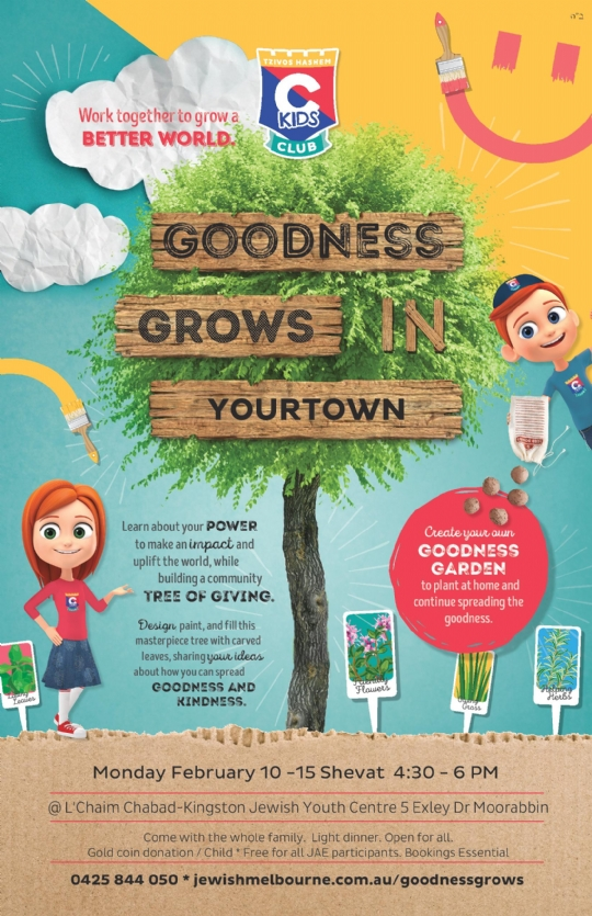 Goodness grows flyer.jpg
