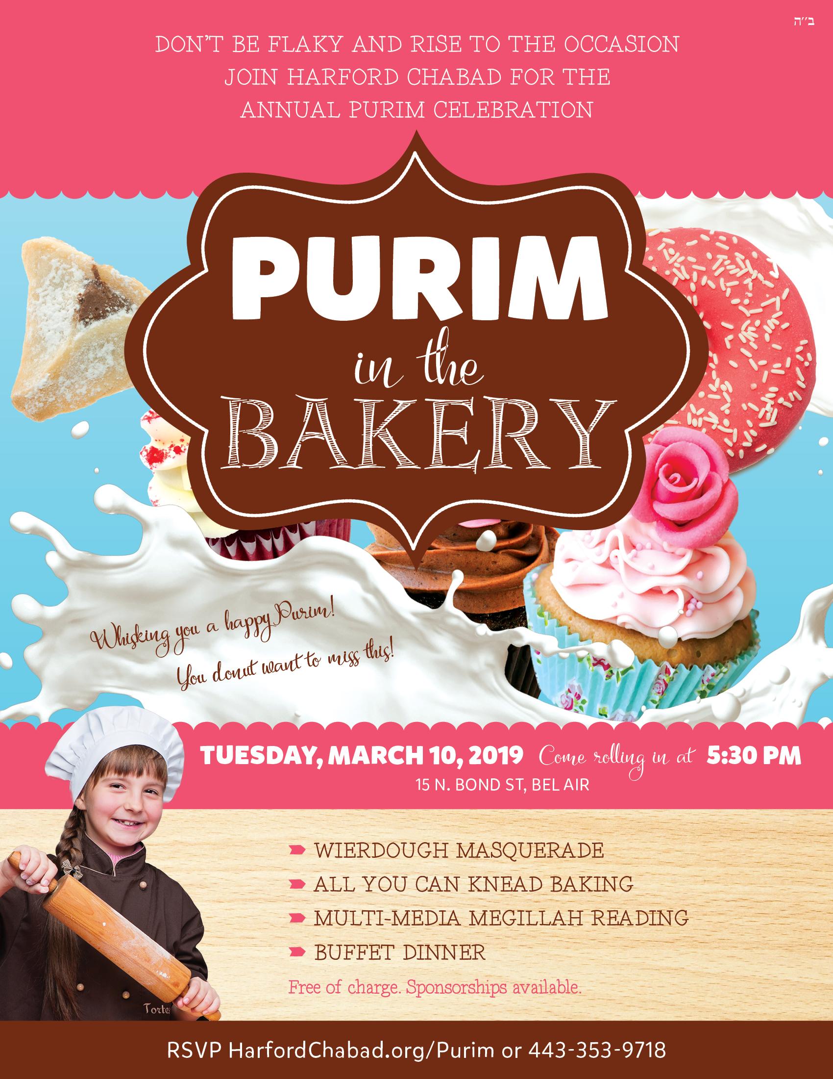 purim-bakery.jpg