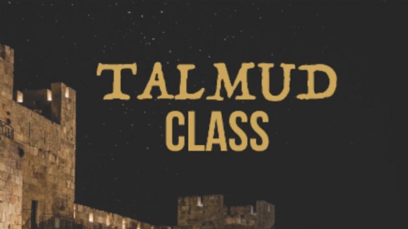 talmud class button.jpg