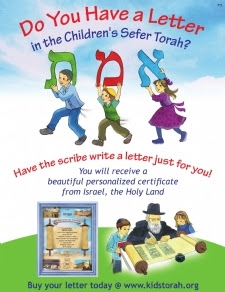 Children's Torah
