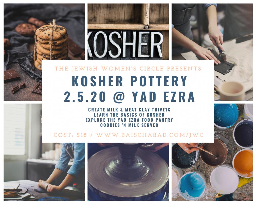 JWC Kosher 2020.png