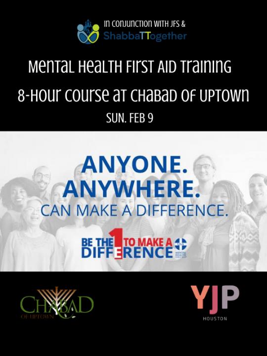 mental health MHFA banner.png