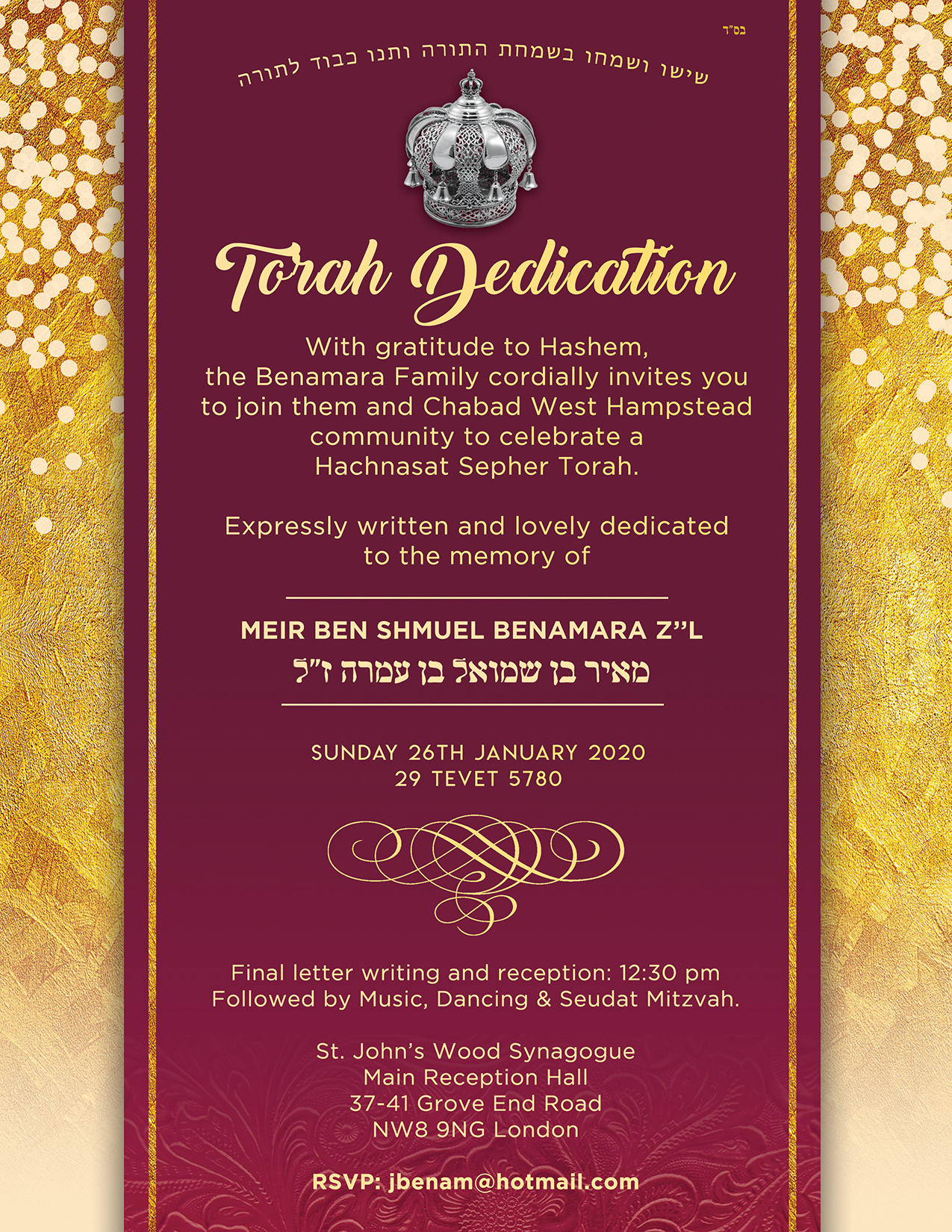 ChabadNW6 Torah Dedication Flyer (web).jpg