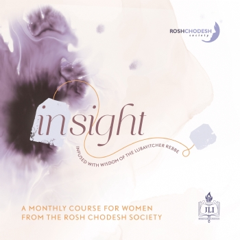 Rosh Chodesh Society: Insight