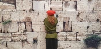 Purim in Israel 2019