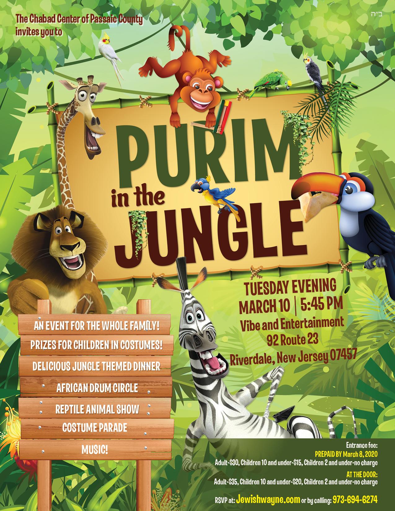 Purim Jungle20.jpg