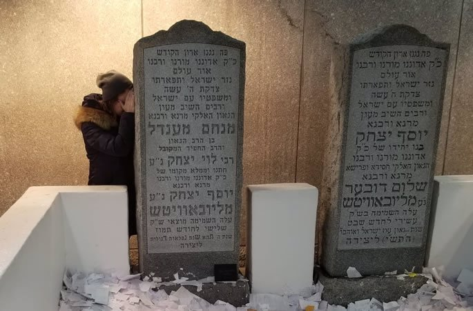 Still deeply connected, I recently visited the Ohel - the Rebbe's resting place.
