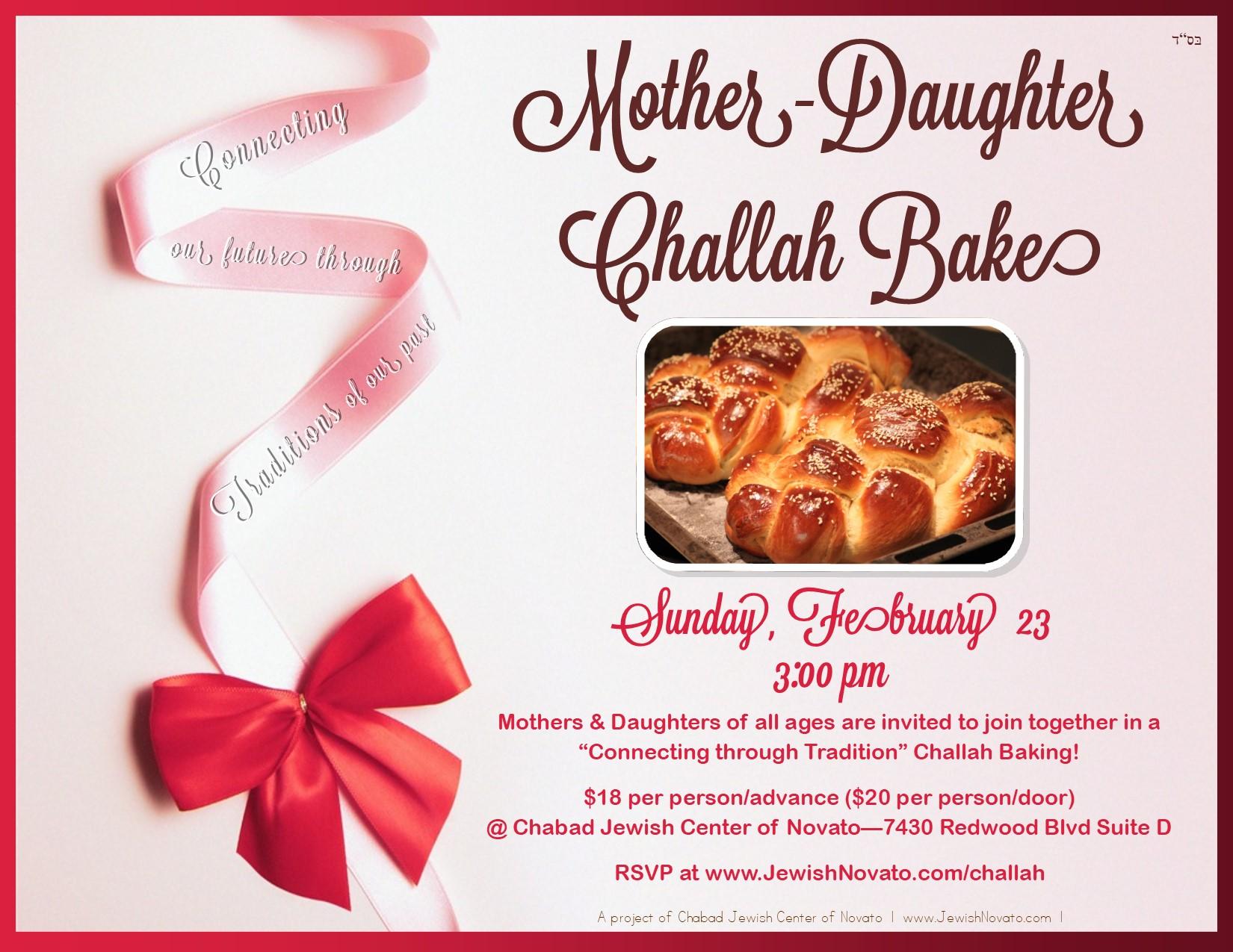 Mother Daughter Challah Bake flyer.jpg