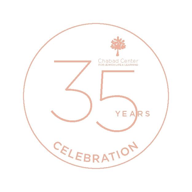 35 Year Celebration with Shulem Lemmer