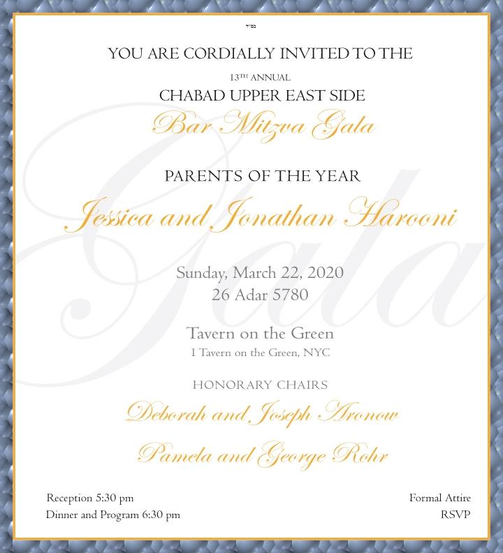 online invitation-1.jpg