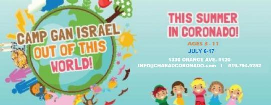 CGI Camp Gan Israel Homepage Banner.png