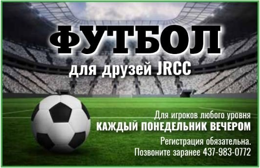 community soccer russian 5780.JPG
