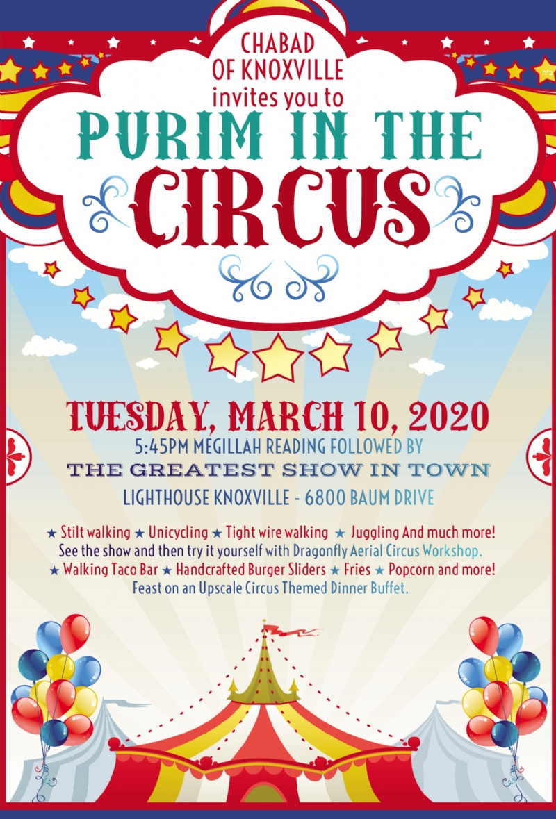 Purim in the Circus.jpg