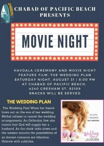Havdala Ceremony & Movie Night 2019