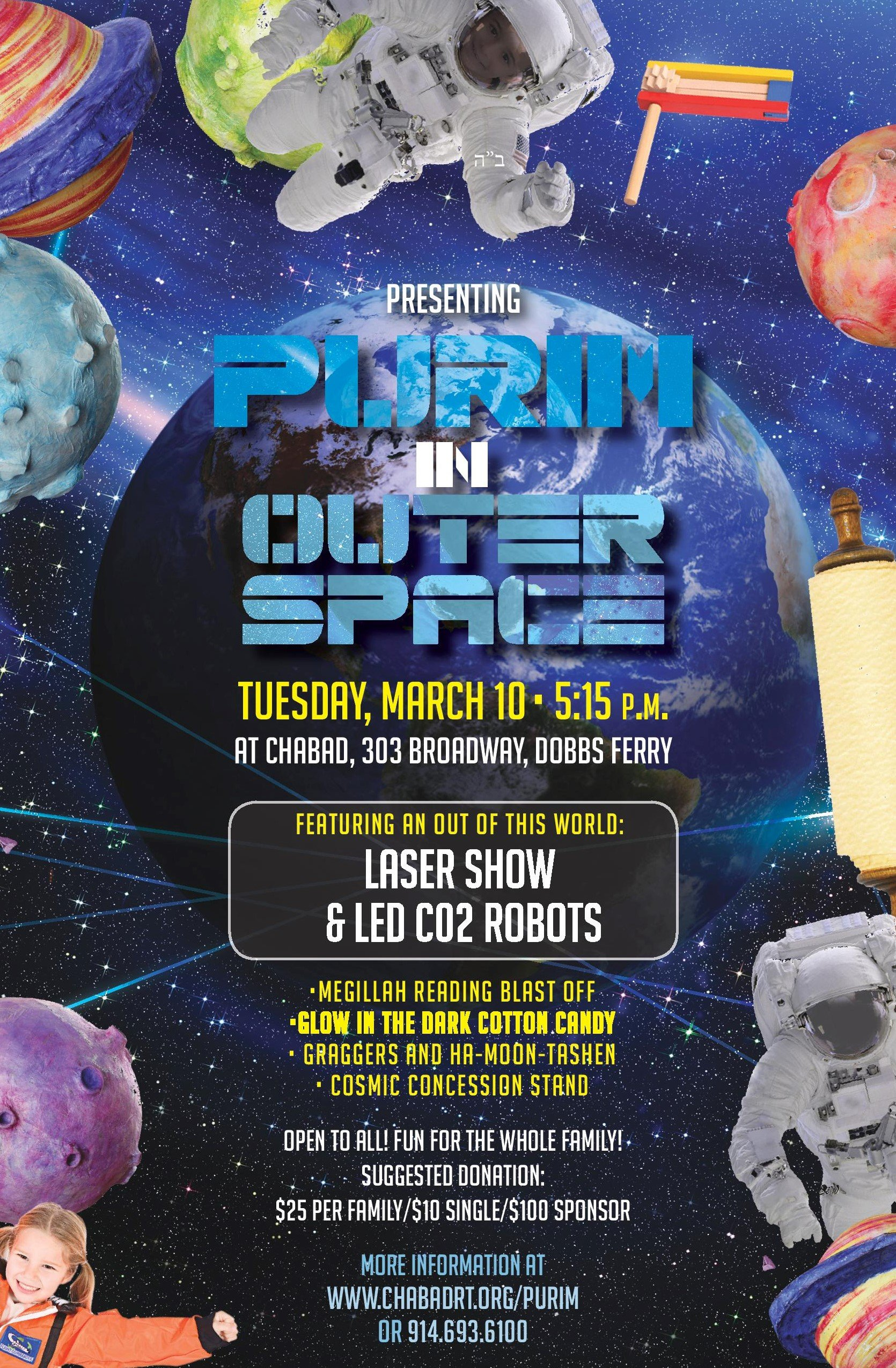 PURIM IN OUTER SPACE PC (1)-page-001.jpg