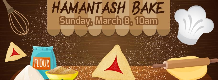 Hamantash-Bake.jpg
